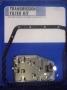 M-7718F Filter Kit